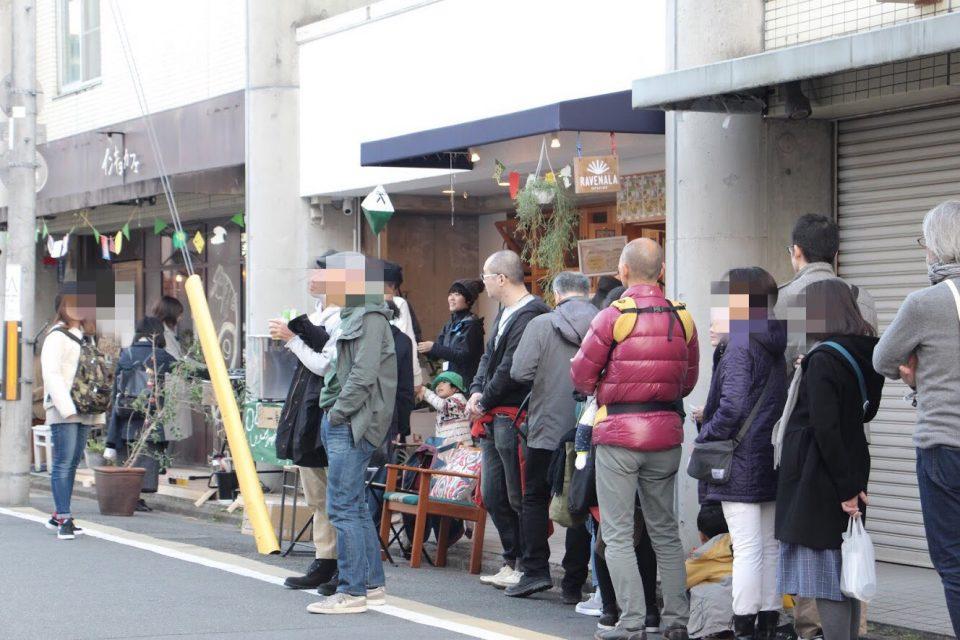 地域と大学生が融合♪京都一乗寺音楽フェスにいってきた!