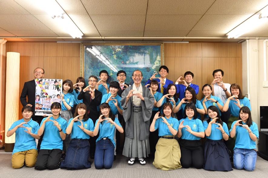 【速報】京都学生広報部×よしもと祇園花月プロジェクトが始動!