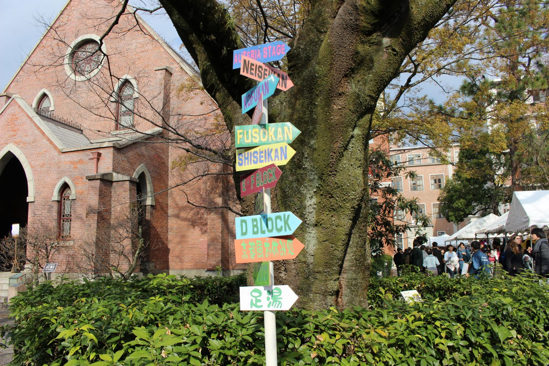 令和最初の学園祭に行ってみよう!京都の学園祭情報を大公開!