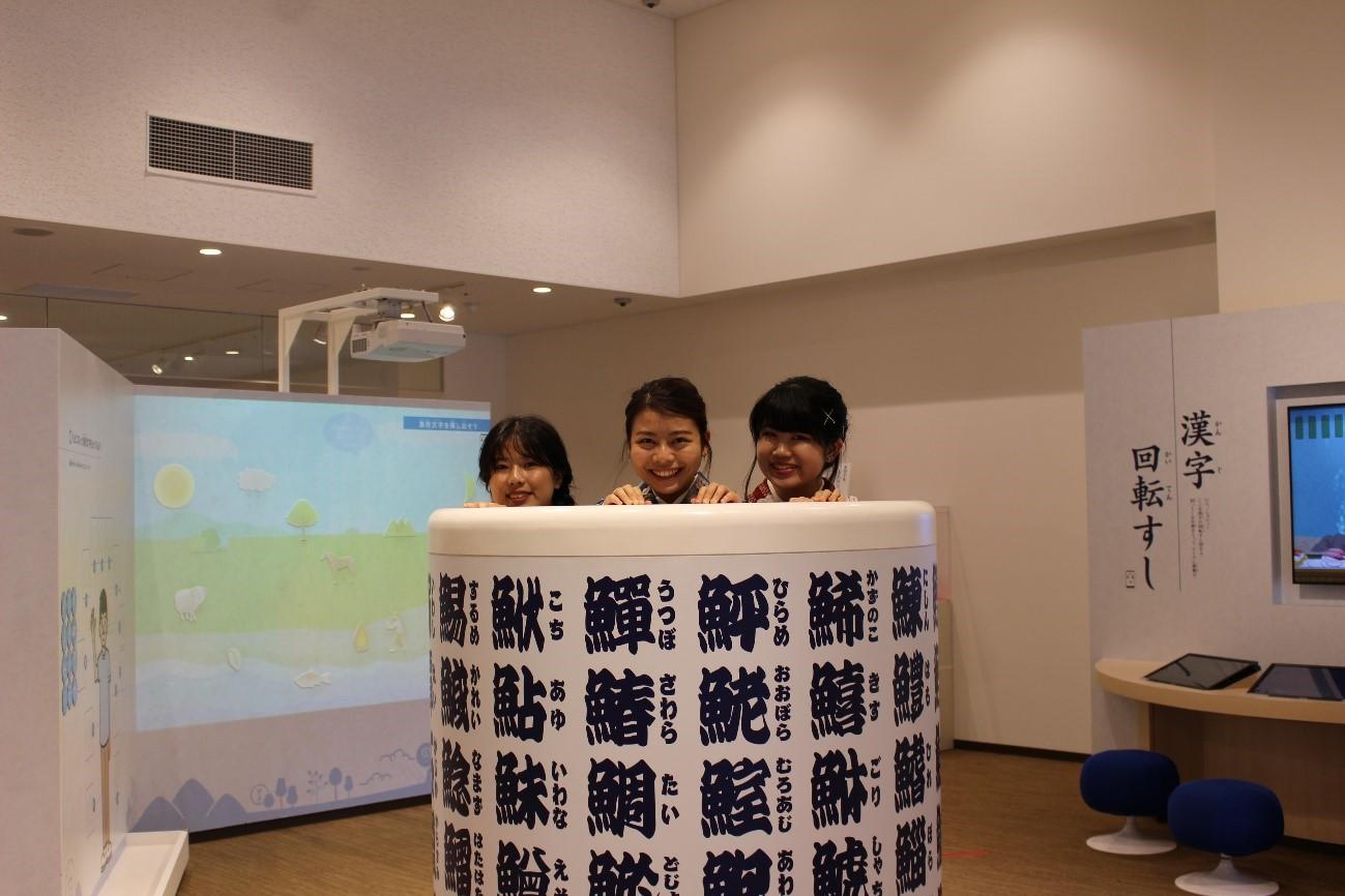 【祇園観光】遊んで学べる!?漢字ミュージアムに行ってみた!