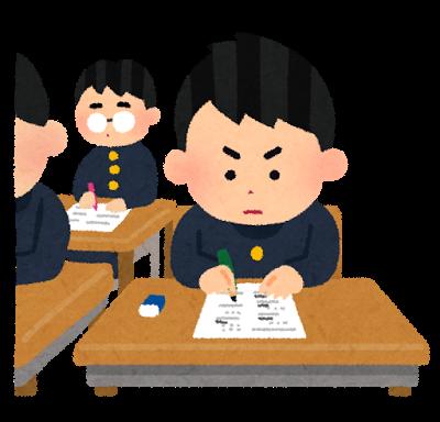 【必見】現役中高生の「京都の大学ってどんなとこ?」に答えてみた