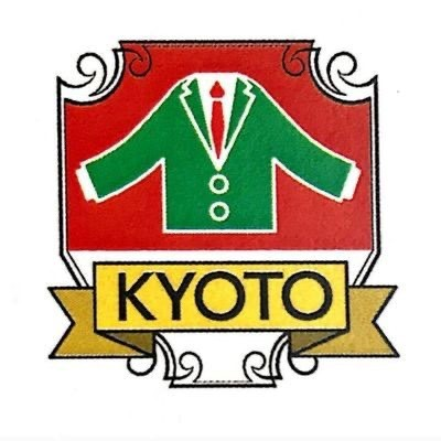 1回生必見!京都学生ガイド協会ってどんなところ?
