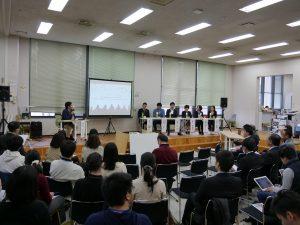 「京都の未来を支える人材」を育てる。グローカル人材開発センターってどんなところ?