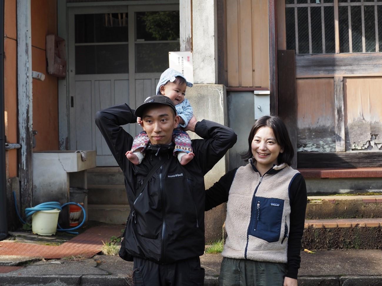 #京都里山ぐらしー「京都市北部山間かがやき隊員」とはー