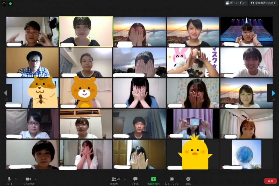 京都学生広報部のコロナ禍でのミーティング