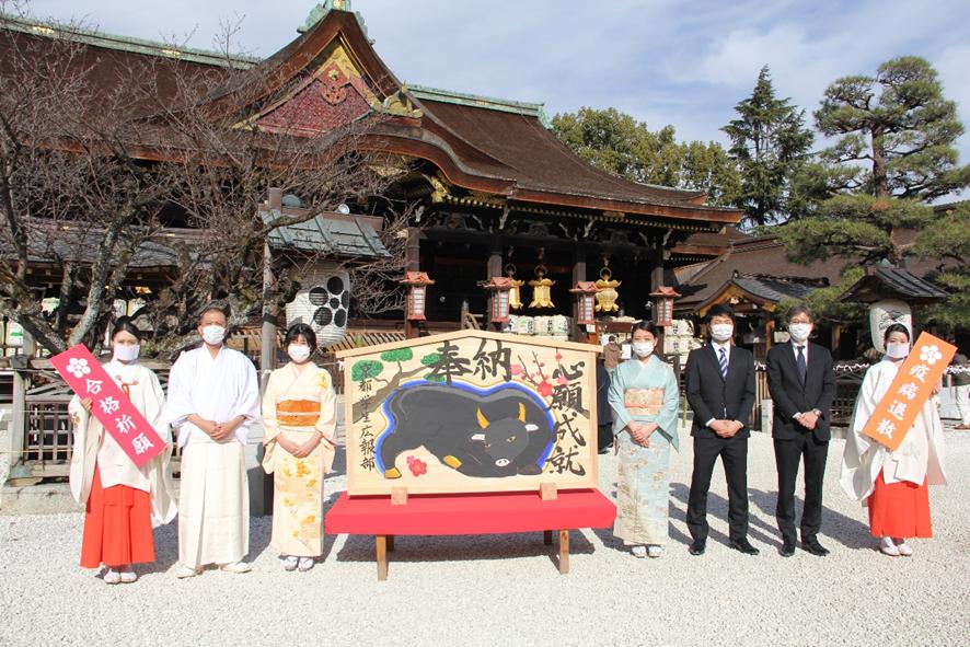 京都学生広報部 「合格祈願絵馬プロジェクト」奉納式を執り行いました!