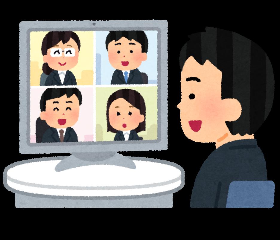 【オンライン研修会】オンライン会議が上手になる?~Google Jamboardを使って考えよう~