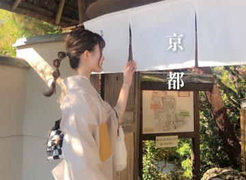 着物を着て京都散策をしているところ