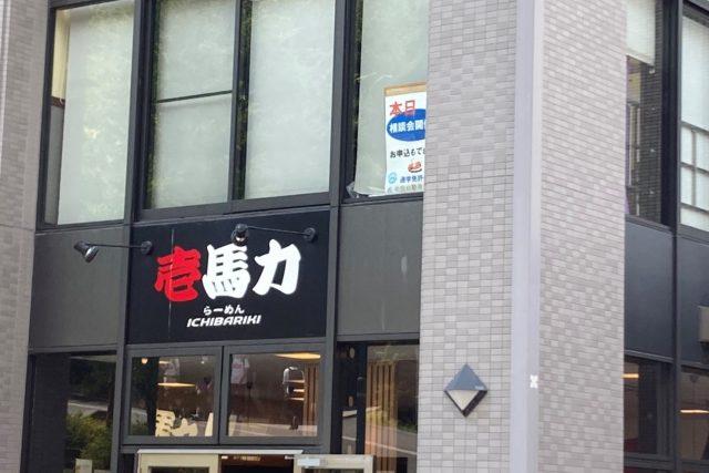 【京都産業大学】分かる!言えてる!京産あるある厳選4選